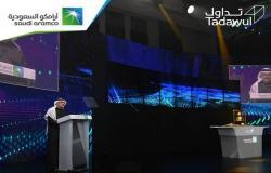 الناصر:طرح أرامكو السعودية لحظة تاريخية تمثل حجر الزاوية برؤية 2030