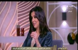 من مصر | ما أهمية منتدى أسوان للسلم والأمن والتنمية المستدامة؟