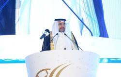 مسؤول: رؤية 2030 تضمنت مبادرات تجعل السعودية مركزاً إقليمياً للطاقة