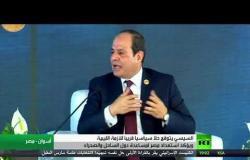 السيسي: حل أزمة ليبيا يحتاج أشهرا