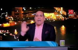 """خاص اللعيب : فايلر لياسر إبراهيم """"مفيش مشكلة معاك """""""