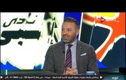 ستاد مصر - الاستديو التحليلي لمباريات الثلاثاء  10 ديسمبر 2019  - الحلقة الكاملة