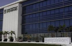 هيرميس المصرية تُعلن إتمام خدماتها الاستشارية في طرح أرامكو السعودية