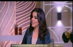 من مصر | حوار مع متخصص في الأمن القومي للشئون الإفريقية عن منتدي أسوان  للسلم والأمن