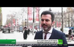 اجتماع باريس حول لبنان يدعو لتشكيل حكومة