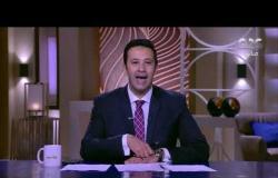 """من مصر   أمير كرارة يغني """"بلادي بلادي"""" مع الفنان أحمد الشيخ متحدي التوحد"""