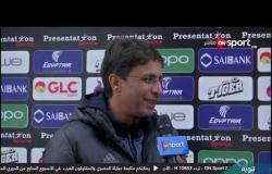 محمد إبراهيم المدرب العام للاتحاد: المباراة أمام طنطا من أسوء المباريات لنا في الدوري