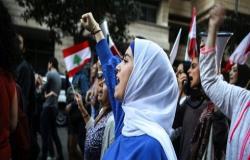 """اجتماع اليوم في باريس لـ""""مساعدة"""" لبنان"""