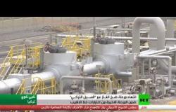 """انتهاء مرحلة ضخ الغاز عبر """"السيل التركي"""""""