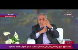 كلمة عمرو موسى الأمين الأسبق لجامعة الدول العربية بجلسة النزوح القسري بأفريقيا