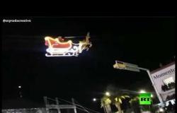 """نهاية غير متوقعة لـ""""رحلة بابا نويل الطائر """" في سماء المكسيك"""