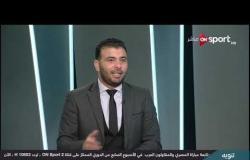 عماد متعب: بيراميدز لديه خط هجوم قوي جدا.. ولازم الزمالك يعمل حسابه
