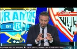 حازم إمام: لابد على الزمالك أن يفوز في المباراة أمام بيراميدز وعدم ضياع المزيد من النقاط
