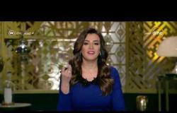 مساء dmc - شيرين عفت: اليوم هو من أهم الأيام في تاريخ المرأة المصرية بعد كلمة الرئيس في منتدى أسوان