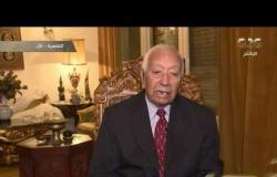 من مصر   مساعد وزير الخارجية: أهمية منتدى أسوان للسلام وتأثيره في ظل التحديات التي تمر بها إفريقيا
