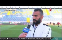 """لقاء مع """"رامي عادل"""" مدرب المقاولون العرب قبل مباراة المصري"""