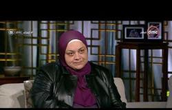 مساء dmc - د. منن عبد المقصود: لا يوجد زيادة في اعداد المرضى النفسيين والأختلاف هو الأهتمام الإعلامي