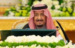 أمر ملكي بإعفاء رئيس هيئة الرقابة بالسعودية من منصبه