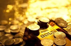 محدث.. تراجع أسعار الذهب عند التسوية مع مكاسب الدولار