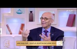الحكيم في بيتك | يعني إيه التحالف الوطني للأمراض غير السارية؟