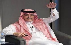 """تتضمن شروط التعاقد مع الأجانب..السعودية تُقر لائحة """"نظام المشتريات الحكومية"""""""
