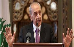 لبنان.. بري يطالب بسرعة حسم الملف الحكومي