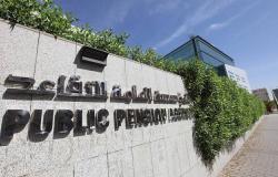"""توضيح من """"التقاعد"""" السعودية بشأن إجراءات رفع قيمة المعاش للمستفيدين"""