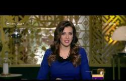 مساء dmc - حلقة الخميس مع (شيرين عفت) 12/12/2019 - الحلقة الكاملة