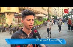 من أفضل مدرب في الدوري المصري حتى الآن؟