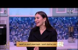 الحكيم في بيتك | مش لازم لحوم وفراخ.. شوف ازاي تاكل وجبة نباتية متكاملة!