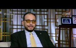 مساء dmc -  محمد أبوشامة: تعاقب مؤتمر الشباب ومنتدى أسوان يعتبر رسالة للعالم عن مدى قوة وأستقرار مصر