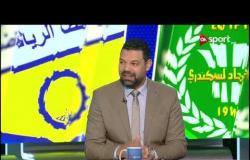 ستاد مصر - الاستديو التحليلي لمباريات الخميس 12 ديسمبر 2019 - الحلقة الكاملة