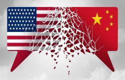 ترامب يعلن تفاصيل المرحلة الأولى من الصفقة التجارية مع الصين