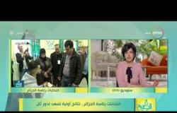 8 الصبح - انتخابات رئاسة الجزائر.. نتائج أولية تمهد لدور ثان
