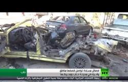 تعرض أحياء بحلب لقصف من مجموعات مسلحة