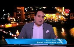 """أحمد حسن: تصريحات بلال في إطار """"الدعابة"""" أخذت أكبر من حجمها"""