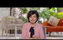 8 الصبح - حلقة الجمعة مع (داليا أشرف) 13/12/2019 - الحلقة الكاملة