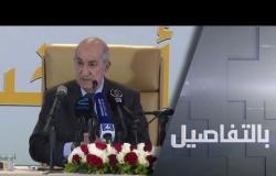 تبون رئيسا للجزائر.. هل يحدث التغيير؟