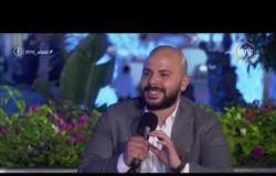 مساء dmc - محمد عز الدين: تنظيم منتدى شباب العالم حاجة تشرف وتفوق التوقعات