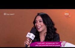 السفيرة عزيزة - رضوي حسن في حوار مع د/ دعاء صابر مؤسسة حورس باند