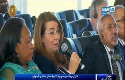 موجز الأخبار للساعة السابعة مساء مع باسم أبو العينين على قناة النهار