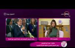 السفيرة عزيزة - هاتفياّ.. نهاد أبو القمصان رئيس المركز المصري لحقوق المرأة المصرية