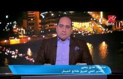 طارق يحيى: أنا على يقين أنه لا يوجد لاعب في نادي الزمالك لم يحصل على مستحقاته