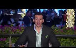 مساء dmc - حلقة الجمعة مع (رامي راضوان) 12/13/2019 - الحلقة الكاملة