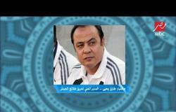 طارق يحيى: مواجهة الزمالك صعبة خاصة بعد فوزه في المباراة الأخيرة أمام بيراميدز
