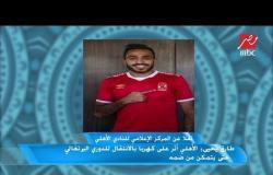 طارق يحيى عن موقف كهربا: الزمالك ليه حق عند اللاعب وهياخده بالقانون