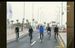 من مصر | جولة تفقدية للرئيس السيسي في مدينة شرم الشيخ بالدراجة