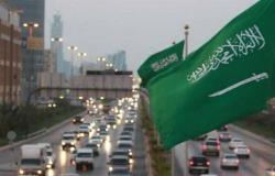 مدعوماً بتحسن القطاع غير النفطي..2.5% نمواً متوقعاً باقتصاد السعودية 2022