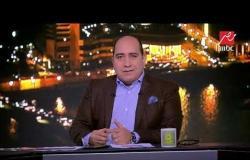 مهيب عبد الهادي بعد الإعلان عن صفقة كهربا: مفيش حد ضامن مكانه