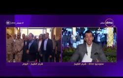 مساء dmc - الرئيس السيسي في جولة بالدراجة فجرًا بشرم الشيخ